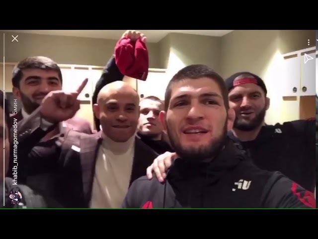 💬 Хабиб Нурмагомедов поблагодарил всех болельщиков после боя 💬 f b yehvfujvtljd gj kfujlfhbk dct jktkmobrjd gjckt jz