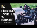 Loko Plovdiv ( Banda Tuka, FCSM) vs CSKA Sofia 26.11.2017