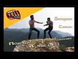 Поездка в Армению 4 часть (Севан, Дилиджан, Зип Лайн)