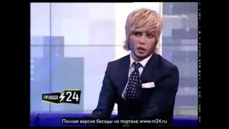 Сергей Зверев: «У меня домработницы все тырили»