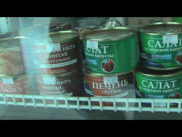 Морские деликатесы на набережной Владивостока