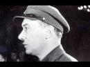 Нарком НКВД 1934 36 Генрих Ягода как человек