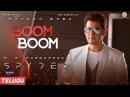 Boom Boom Telugu Spyder Mahesh Babu Rakul Preet Singh AR Murugadoss Harris Jayaraj
