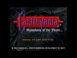 PSX Longplay 383 Castlevania Symphony of the Night