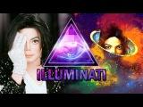 Майкл Джексон (ч.2) Марионетка Иллюминатов Клоны Кожа About Michael Jackson Illuminati