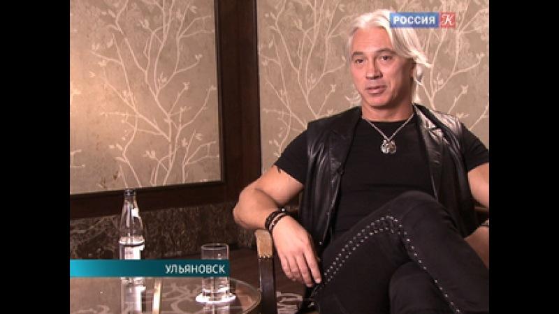 Новости культуры. Эфир от 27.09.2013 (10:00)