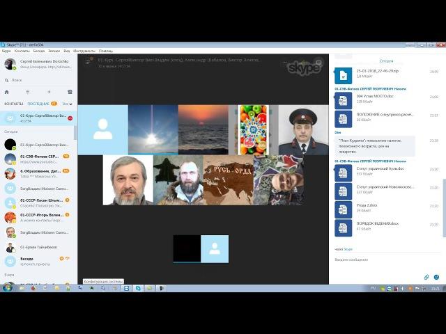 Obshina Rostov 07 01 Общины Гражданское общество обсуждение тезисов докладов в Кремле