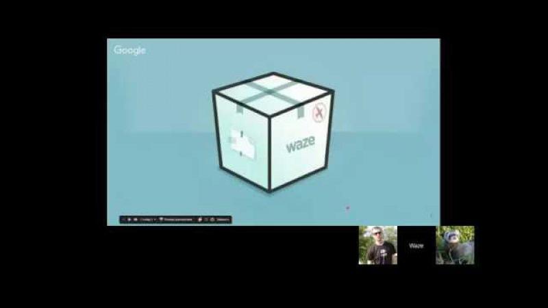Презентация дорожно-навигационного приложения Waze