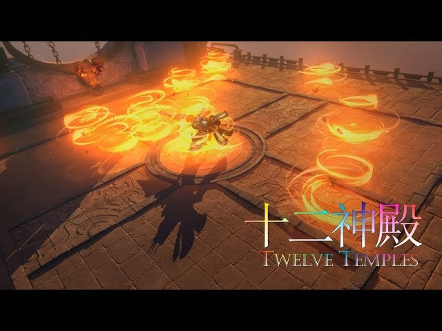 Revelation Online 天谕 - Twelve Temples (十二神殿 鼠和牛)