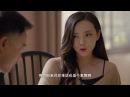 電視劇追婚記20 Would You Marry Me 霍思燕 王陽明 CROTON MEDIA Official