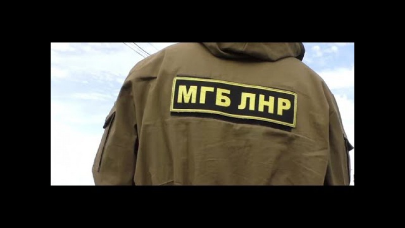 Луганская Хунта. Такая родная, такая СВОЯ!