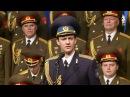 Вечерний звон (Evening Bells) - Alexandrov Ensemble (2013)