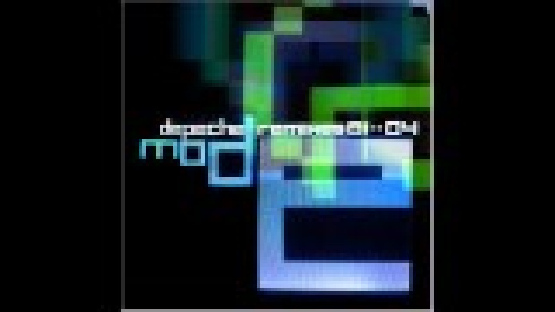 Depeche Mode - Never Let Me Down Again (Split Mix)