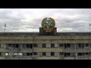 Чернобыль и город призрак Припять 30 лет спустя