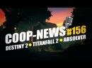 В Destiny 2 нашли пасхалку с Полом Маккартни Долгожданный кооператив в Titanfall 2 Coop News 156