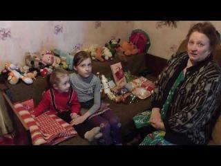 Помощь жительницы Израиля деткам на линии фронта