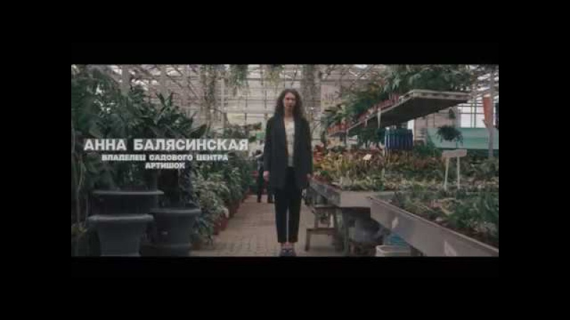 Анна Балясинская: Чтобы делать добро, не нужны слова