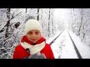 Дитя Мира Украина Волынь Луцк Дубно