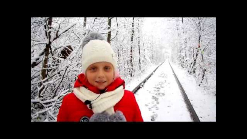 Дитя Мира (Украина, Волынь) Луцк, Дубно