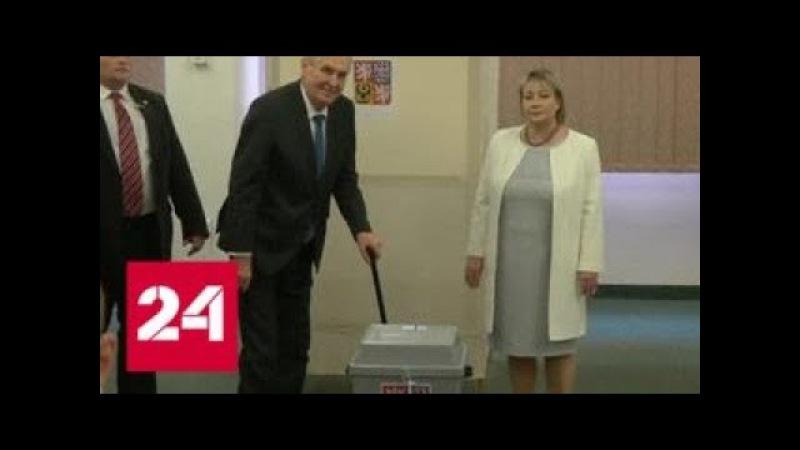 Земан пообещал не разочаровывать избирателей, усиливших его мандат - Россия 24