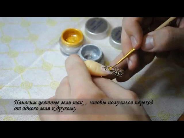 дизайн ногтей, техника Жидкие камни