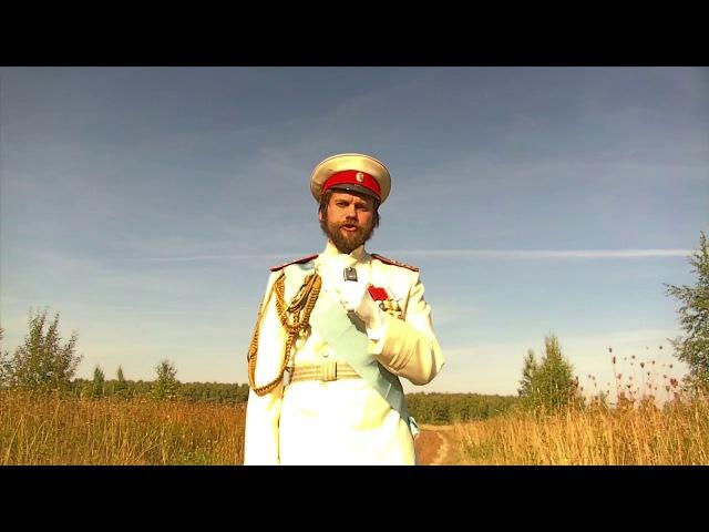 Император отстранил Путина и назначил Грудинина