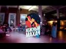 ЮЖНЫЙ МАХАЧ | Waack Kids 1/2 Final | Полина Вика
