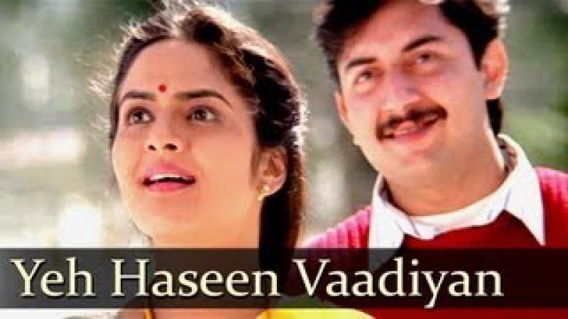 Yeh Haseen Vadiyaan - Arvind Swamy - Madhoo - Roja Songs - S.P Bala - Chitra - A.R.Rahman Hits [HD]