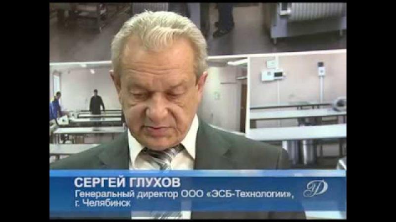 ПЛЭН Дважды лауреат конкурса «100 лучших товаров России» с присуждением знака качества
