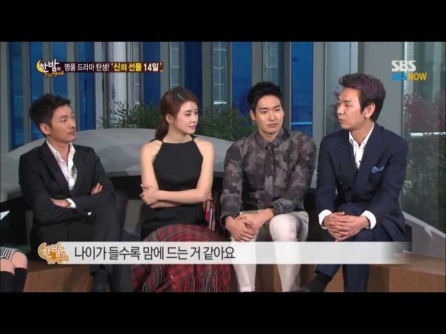 SBS [한밤의TV연예] - 명품 드라마 탄생! 신의 선물 14일 배우 인터뷰