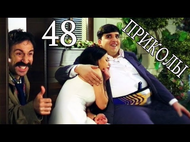 Azizyanner - bocer 48 (BEST SITCOM) / Азизяннер - приколы 48 / Ազիզյաններ - բոցեր 48