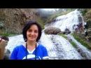 Водопад Джермук или Волосы Русалки