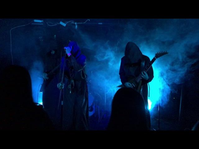Merknet II @ Dark Gnosis Fest II