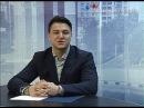 Защитник счастья ТВ - Актуальная тема. ЧЕРВЯКОВ Николай (район Кузьминки) 20.02.17г.