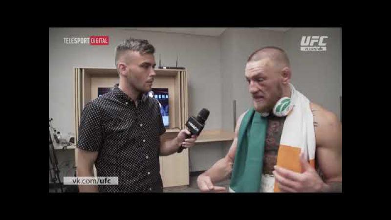 Интервью Конора МакГрегора после боя c Флойдом Майвезером | Mayweather vs McGregor