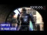 Ninja Gaiden Sigma 2 прохождение глава 6 Водная столица