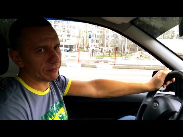 Как Плавно Тронуться с Места на механике- уроки вождения для начинающих » Freewka.com - Смотреть онлайн в хорощем качестве