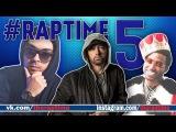 RAPTIME #5. Альбом Eminem'a 15 декабря Фит за 250 тыс.$ с Gucci Mane Смоки Мо