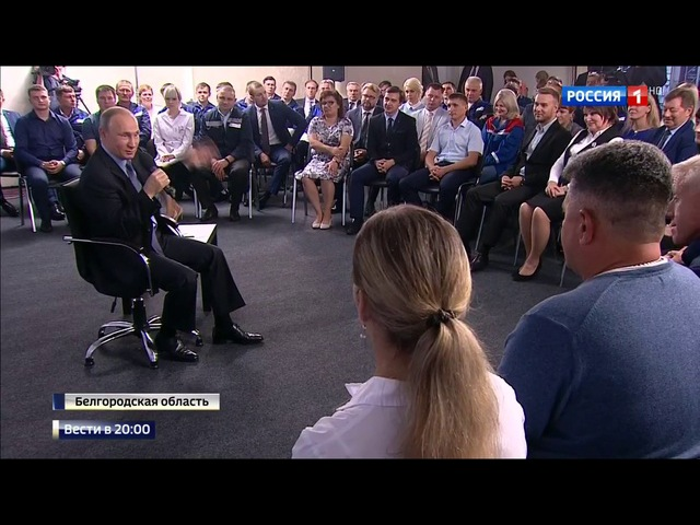 Вести 20:00 • Сезон • Путин: нельзя позволять задирать цены на бензин » Freewka.com - Смотреть онлайн в хорощем качестве