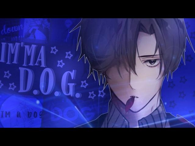 {M•P} I'm a Dog   NSFW MEP [Mystic Messenger]