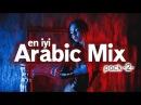 Best Arabic Music Remix SET 2018 ♫ En İyi Arap Müzik Remixleri ♫ PACK 2