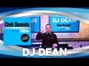 DJ DEAN - Live DJ-Set | Tunnel Rec. (GER) | CLUB SOUNDS 2000er
