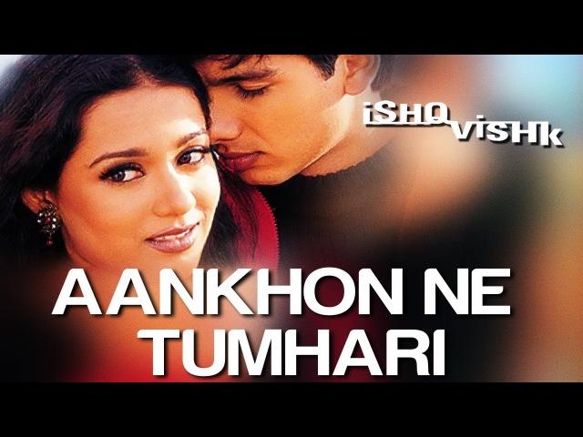 Aankhon Ne Tumhari - Ishq Vishk | Shahid Kapoor Amrita Rao | Alka Yagnik Kumar Sanu