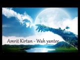 Божественная мантра Wah Yantee для внутренней гармонии и интуиции
