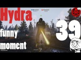 Heroes &amp Generals  Hydra funny moment 39