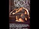 Filme Eros, O Deus do Amor, Brasil 1981.