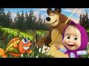 Маша и Медведь Детская Рыбалка Ловись Рыбка Большая и Маленькая Мультик Игра дл