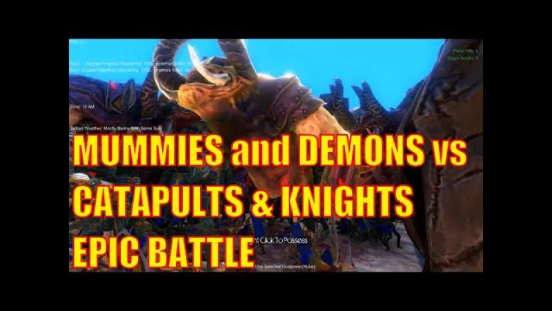 UEBS mod - MUMMIES DEMONS attack catapult knight army - ultimate epic battle simulator gameplay