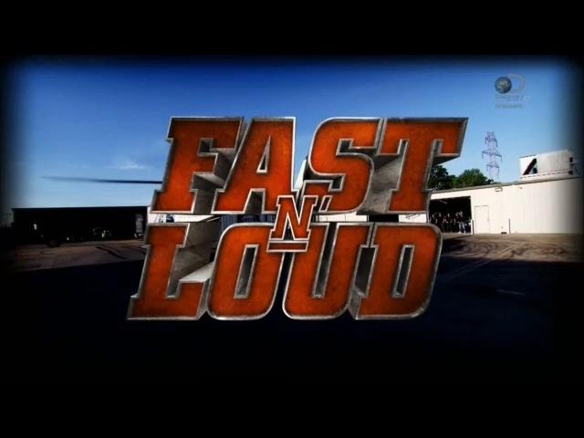 Быстрые и громкие 13 сезон 6 серия. Busch vs. Logano / Fast N' Loud (2017)