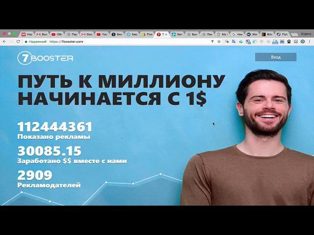 10 000 показов вашей рекламы за 1$ ЗАРАБОТОК! САМАЯ ЭФФЕКТИВНАЯ РЕКЛАМА С ОТСЛЕЖИВАНИЕМ КОНВЕРСИИ!